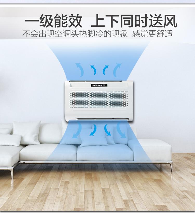 冷暖風機詳情頁_03